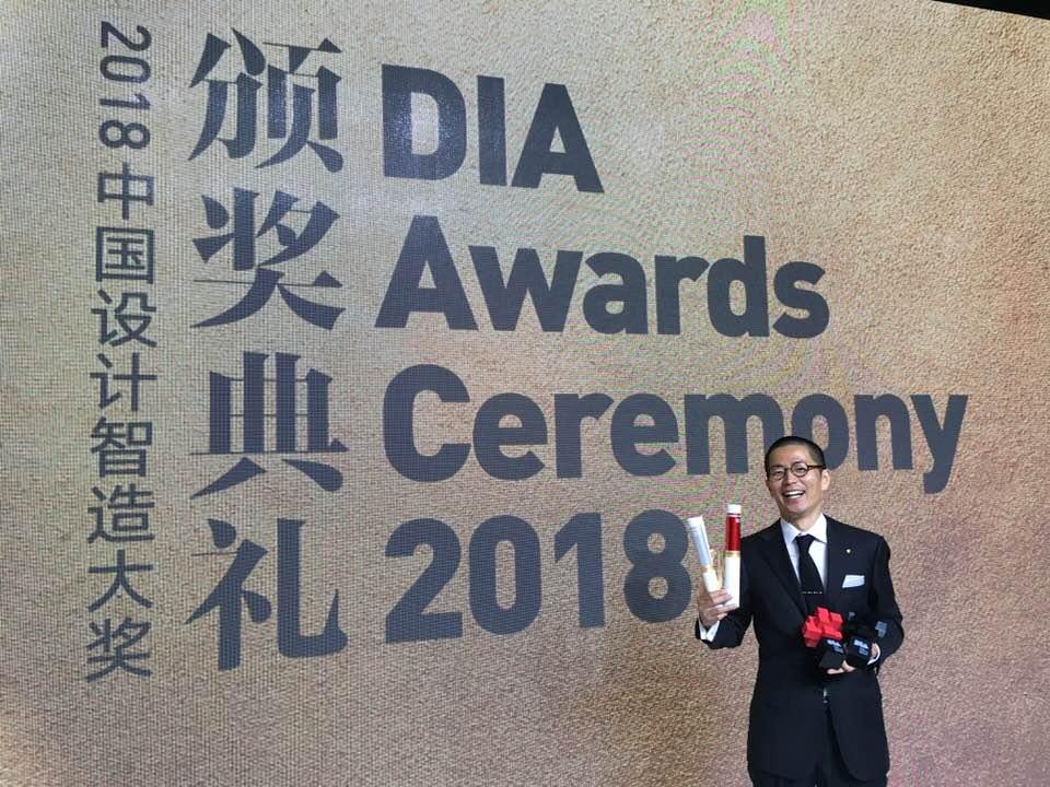 DIA award ceremony